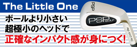【PSP Golf】The Little One